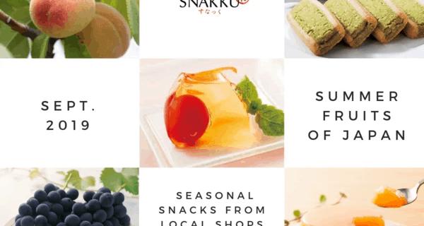 Snakku October 2019 Spoilers + Coupon