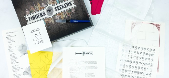 Finders Seekers Subscription Box Review + Coupon – CHINA