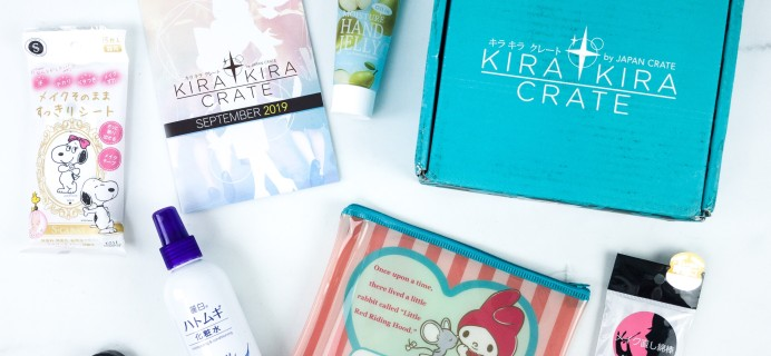 Kira Kira Crate September 2019 Subscription Box Review + Coupon