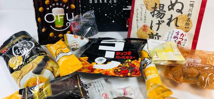 Bokksu September 2019 Subscription Box Review + Coupon