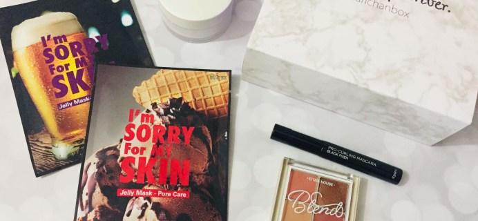 MarichanBox September 2019 Subscription Box Review + Coupon