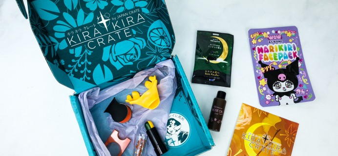 Kira Kira Crate October 2019 Subscription Box Review + Coupon
