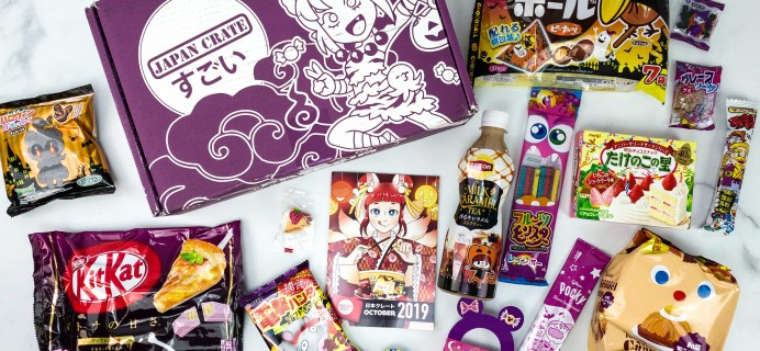 Japan Crate October 2019 Subscription Box Review + Coupon