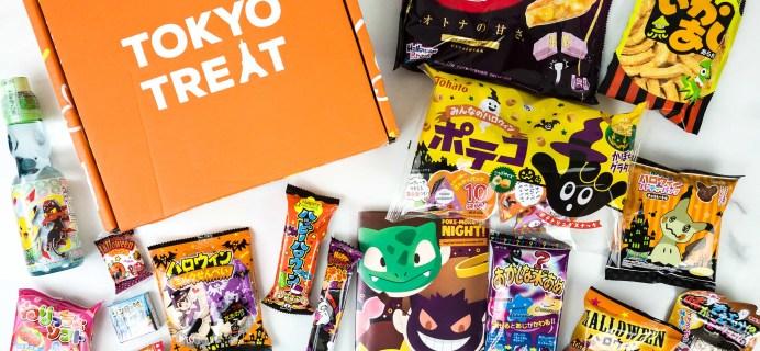 Tokyo Treat October 2019 Subscription Box Review + Coupon