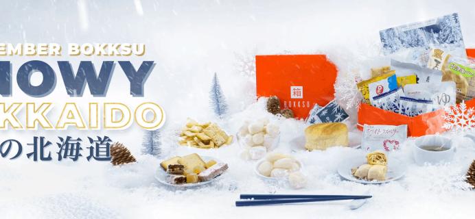 Bokksu December 2019 Spoilers + Coupon!