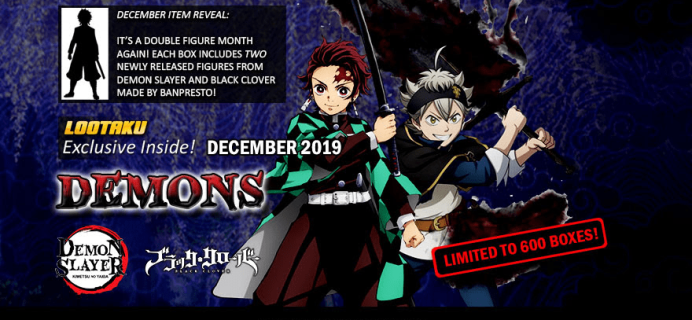 Lootaku December 2019 + January 2020 Subscription Update + Coupon!