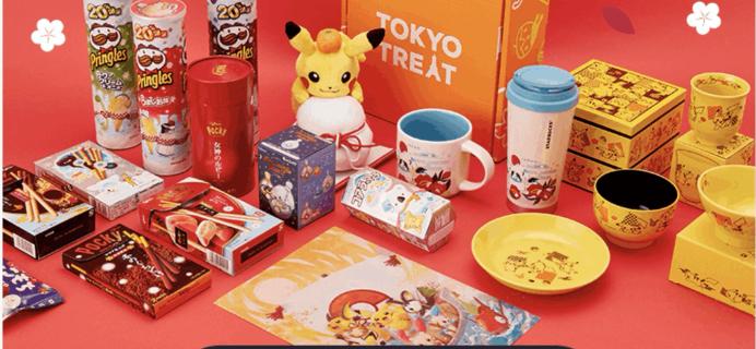 Tokyo Treat Cyber Monday 2019 Coupon: FREE Bonus Items!