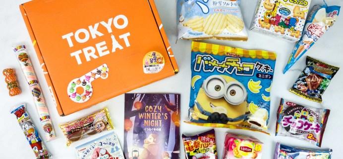 Tokyo Treat January 2020 Subscription Box Review + Coupon