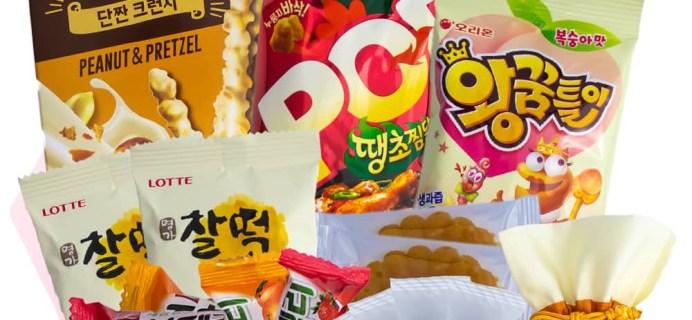 Korean Snack Box January 2020 FULL Spoilers + Coupon!