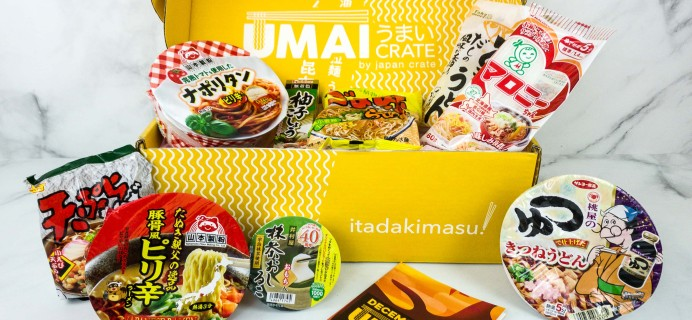 Umai Crate December 2019 Subscription Box Review + Coupon