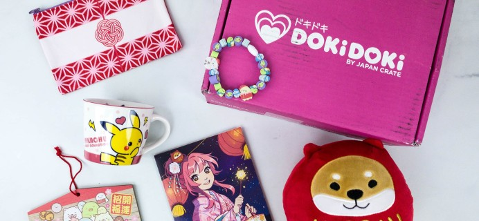 Doki Doki January 2020 Subscription Box Review & Coupon