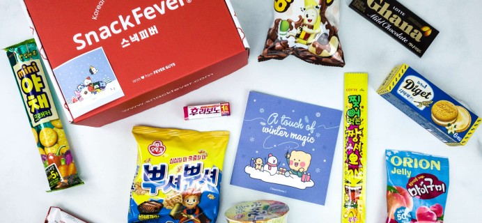 December 2019 Snack Fever Subscription Box Review + Coupon – Original Box!
