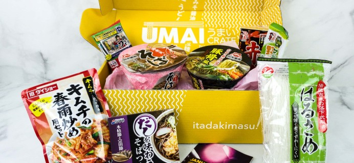 Umai Crate January 2020 Subscription Box Review + Coupon