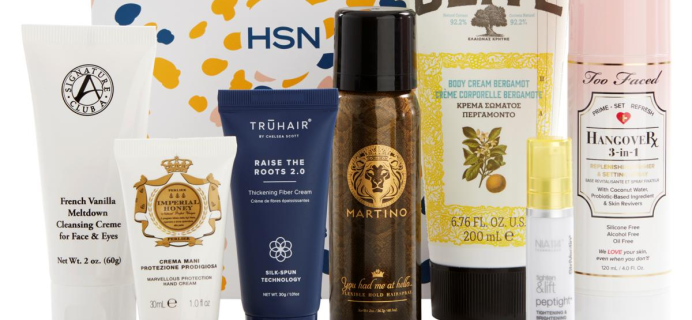 HSN Amy's Beauty Favorites Sample Box Available Now!