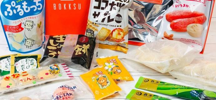 Bokksu March 2020 Subscription Box Review + Coupon