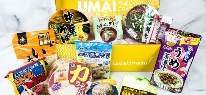 Umai Crate March 2020 Subscription Box Review + Coupon
