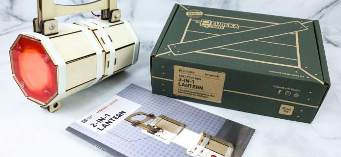 Eureka Crate Review + Coupon – 2-IN-1 LANTERN
