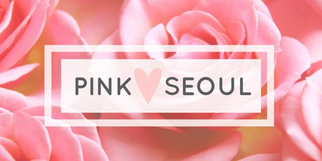 PinkSeoul K-Beauty Starter Kits Available Now!