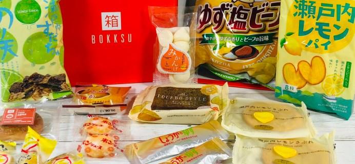 Bokksu June 2020 Subscription Box Review + Coupon