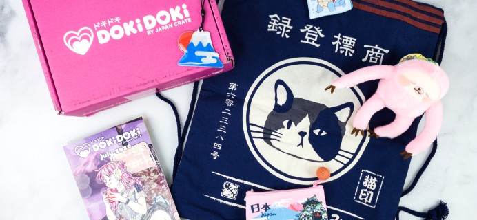 Doki Doki July 2020 Subscription Box Review & Coupon