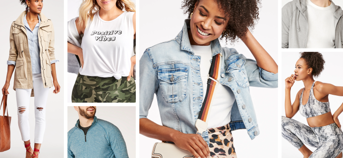 Wantable Summer Faves Sale: Get $25 Off!