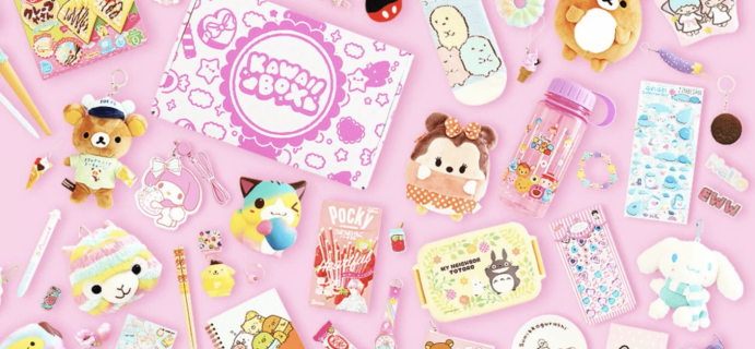 Kawaii Box March 2021 Spoiler #1 + Coupon!
