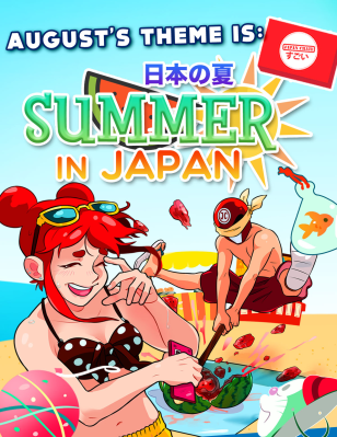 Japan Crate August 2020 Theme Spoilers & Coupon!