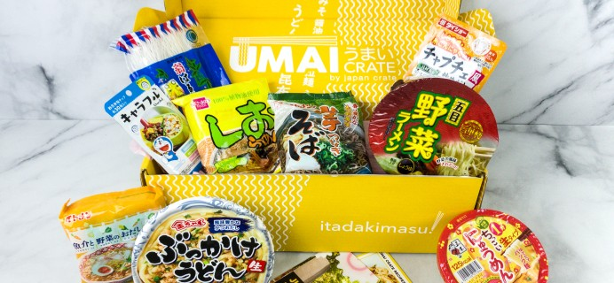 Umai Crate June 2020 Subscription Box Review + Coupon