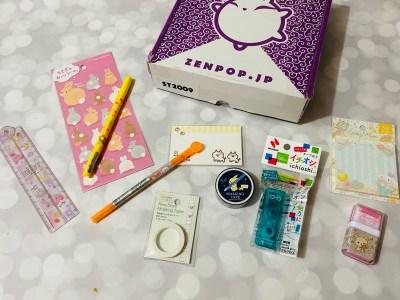 ZenPop Japanese Packs September 2020 Review + Coupon – Stationery Box