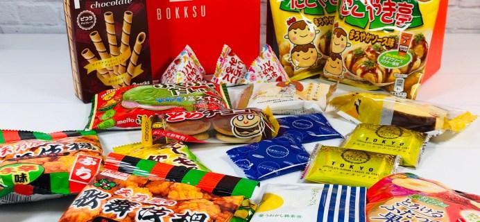 Bokksu August 2020 Subscription Box Review + Coupon