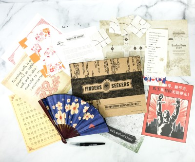 Finders Seekers Subscription Box Review + Coupon – BEIJING