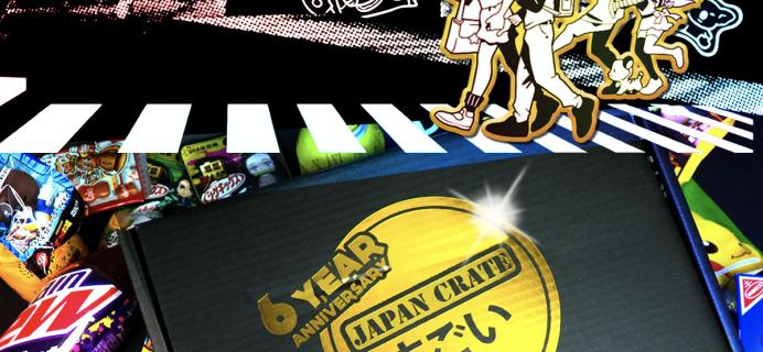 Japan Crate September 2020 Spoilers & Coupon!