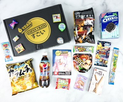 Japan Crate September 2020 Subscription Box Review + Coupon