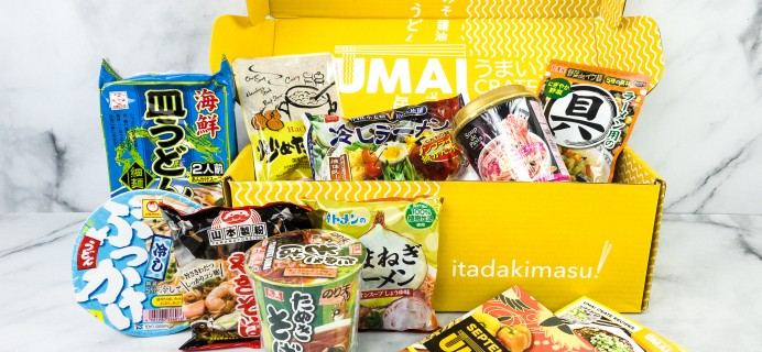 Umai Crate September 2020 Subscription Box Review + Coupon