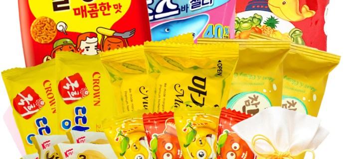 Korean Snack Box September 2020 FULL Spoilers + Coupon!