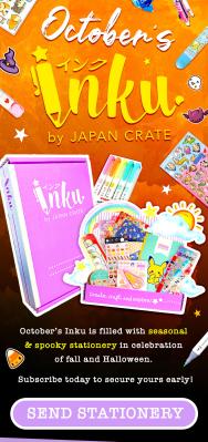 Inku Crate October 2020 Spoilers + Coupon!