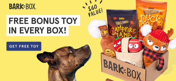 BarkBox Coupon: FREE Extra Toy Every Month + Guaranteed Autumn Themed Limited Edition Box!