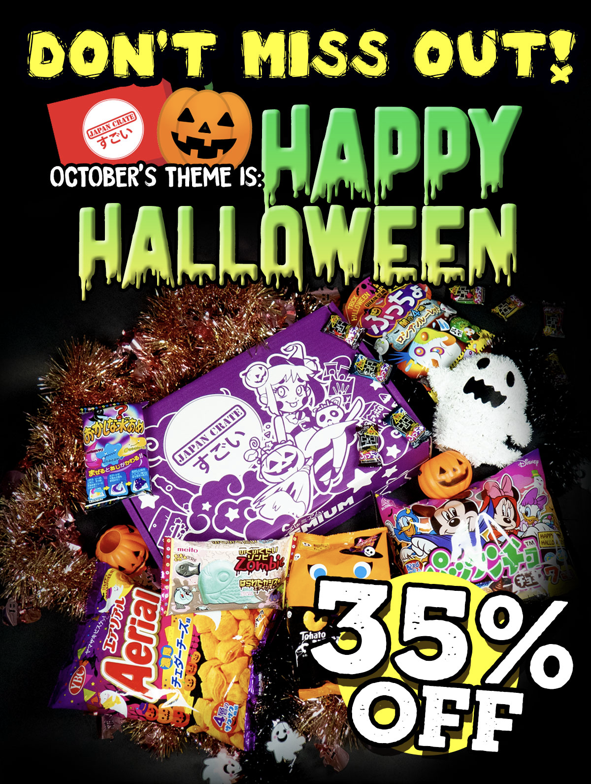 Japanese Treats For Halloween 2020 Japan Crate October 2020 FULL Spoilers & Coupon!   hello