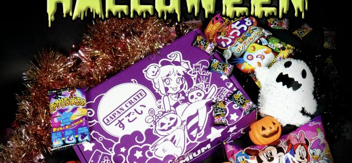 Japan Crate October 2020 FULL Spoilers & Coupon!