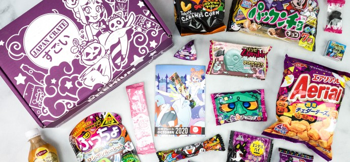 Japan Crate October 2020 Subscription Box Review + Coupon