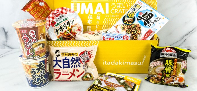 Umai Crate October 2020 Subscription Box Review + Coupon