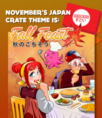 Japan Crate November 2020 Theme Spoilers & Coupon!