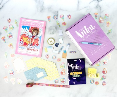 Inku Crate by Japan Crate October 2020 Subscription Box Review + Coupon!