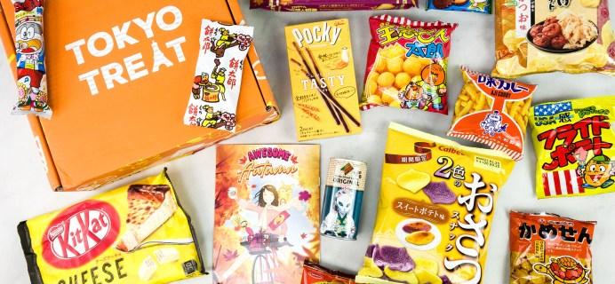 Tokyo Treat November 2020 Subscription Box Review + Coupon
