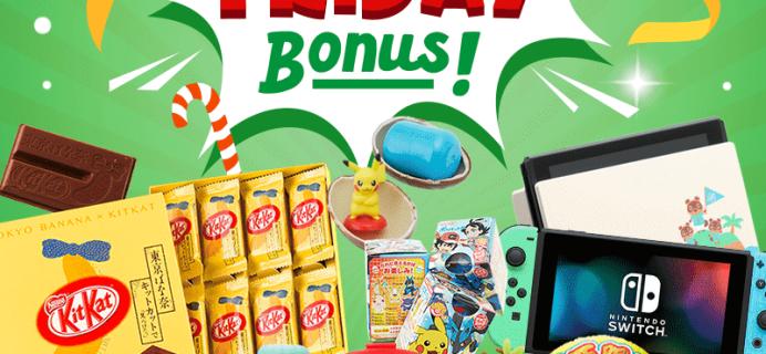 Tokyo Treat Early Black Friday 2020 Coupon: Get Bonus Gift!