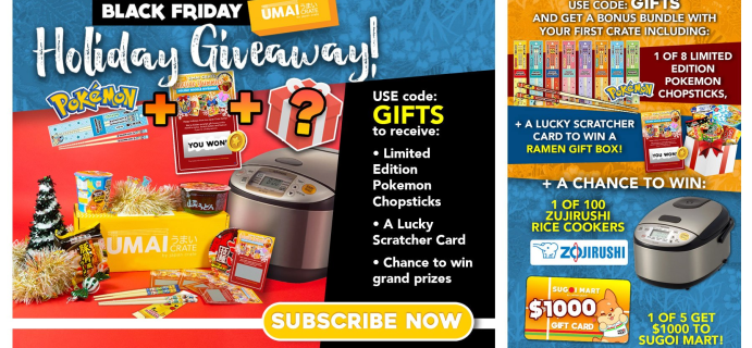 Umai Crate Early Black Friday Deal: FREE Bonus Gifts!