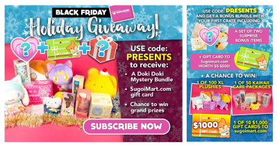 Doki Doki Early Black Friday 2020 Sale: FREE Bonus Gifts!