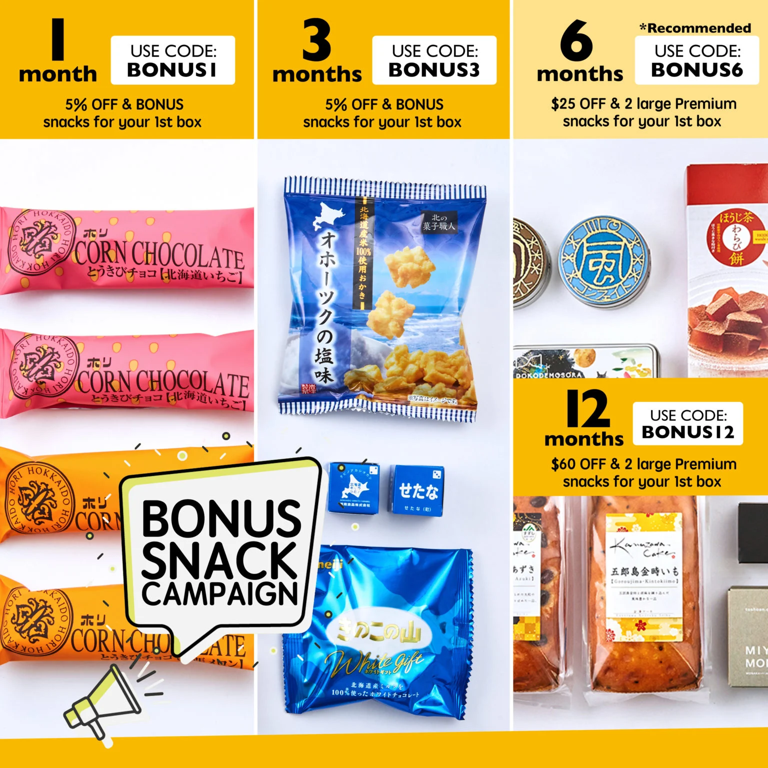 Wowbox Black Friday Deals Up To 60 Off Free Bonus Snacks Hello Subscription