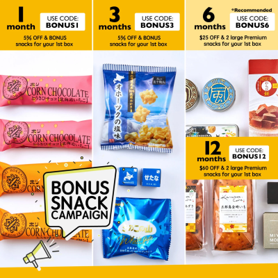 WowBox Black Friday Deals: Up to $60 Off + FREE Bonus Snacks!