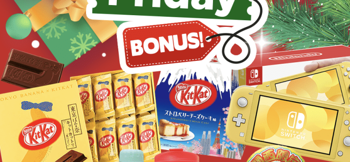Tokyo Treat Black Friday 2020 Deal: Get Bonus Gifts With Subscription!